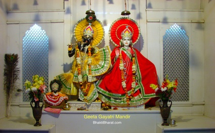 Geeta Gayatri Mandir () - South City I, Sector 40 Gurugram Haryana