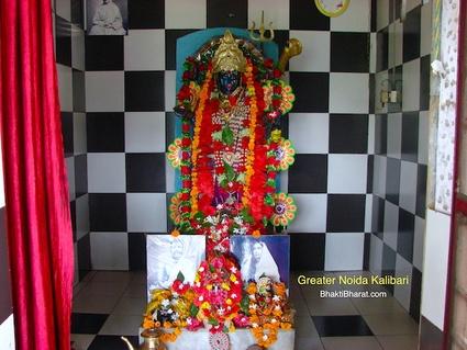 दिल्ली के प्रमुख कालीबाड़ी मंदिर!