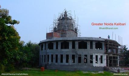 Greater Noida Kalibari () - Plot - F1, Pi 2, Pi I & II, Greater Noida Uttar Pradesh
