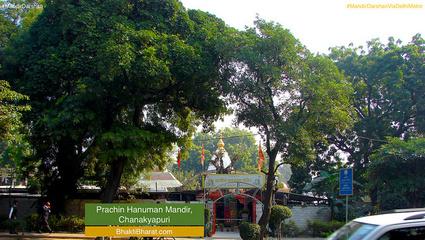 प्राचीन श्री हनुमान मंदिर () - Vinay Marg Road, Chanakyapuri New Delhi - 110021 Delhi New Delhi