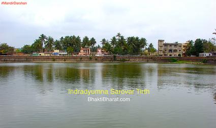 Indradyumna Sarovar Tirth () - Makubana Puri Puri Odisha