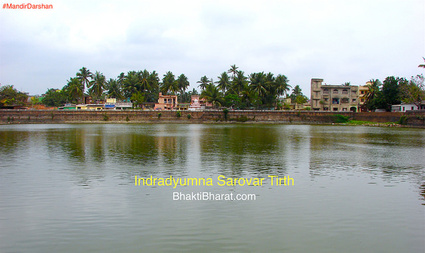 इन्द्रद्युम्न सरोवर तीर्थ () - Makubana Puri Puri Odisha