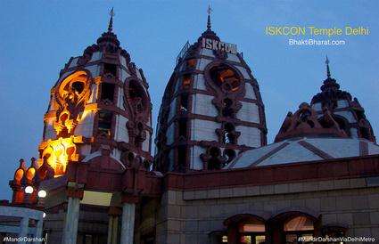 इस्कॉन मंदिर दिल्ली  () - Hare Krishna Hill, Sant Nagar, East of Kailash Delhi New Delhi