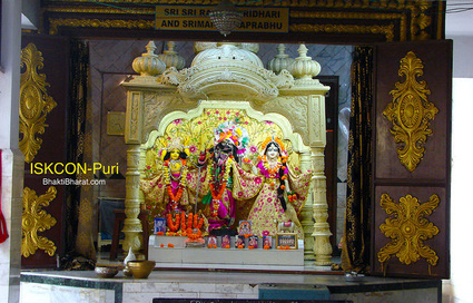 Puri ISKCON Temple () - Bhakti Kuti, K M Munshi Marg, Swargadwar Puri Odisha