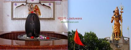 जदुद्वारा () - NH 2, Umari Sirsaganj Uttar Pradesh