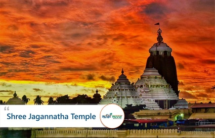 Jagannath Rath Yatra organized for Shri Vishnu avtran Lord Jagannatha with His brother Balabhadra and sister Devi Subhadra at famous Jagannatha temple Puri.