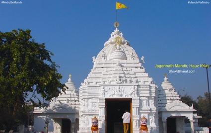 Shri Jagannath Mandir () - Bhagwan Jagannath Marg, Block - C Hauz Khas Hauz Khas New Delhi