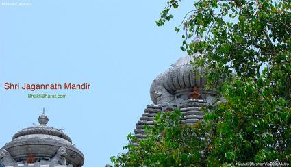 श्री जगन्नाथ मंदिर () - CS/OCF-7, Sector-24 Rohini Delhi New Delhi