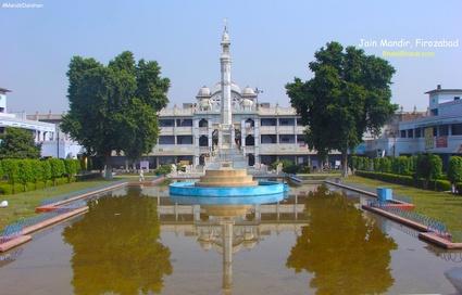 जैन मंदिर, फिरोजाबाद () - Agra Gate, Jain Nagar Firozabad Uttar Pradesh