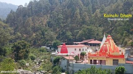 कैंची धाम () - Kainchi Dham Nainital Uttarakhand