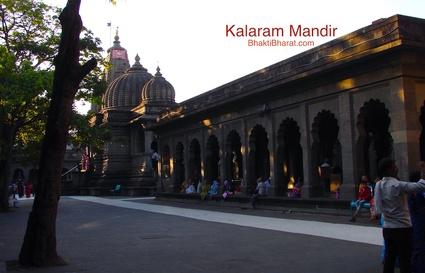 श्री कालाराम मंदिर () - Panchavati Road, Panchavati Nashik Maharashtra