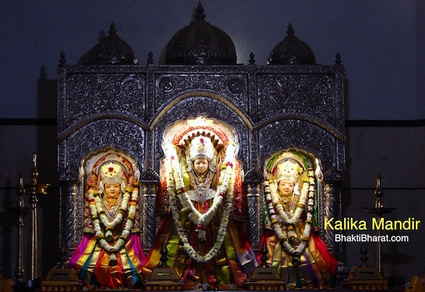 श्री कालिका मंदिर () - Near Gadkari Chowk, Matoshree Nagar Nashik Maharashtra