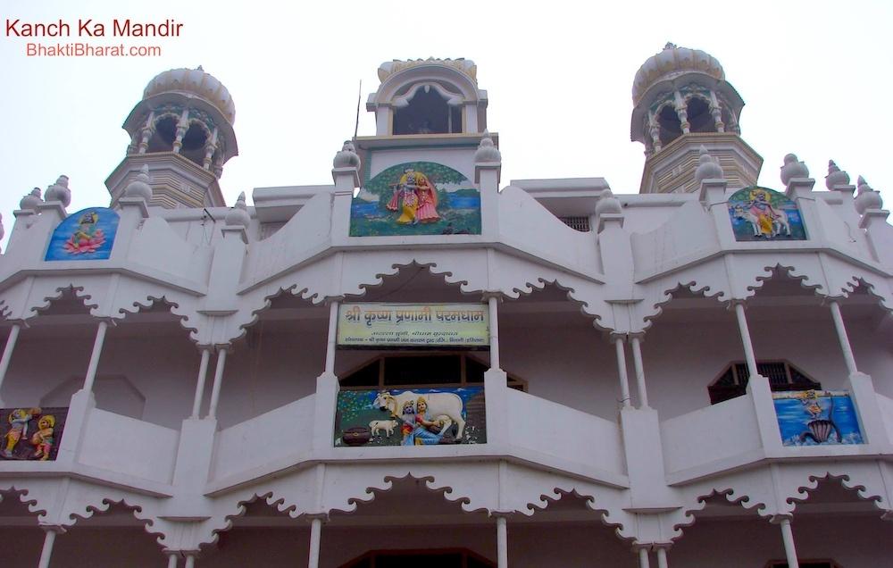Kanch Ka Mandir