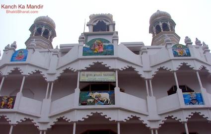 काँच का मंदिर () - Gaushala Nagar Vrindavan Uttar Pradesh
