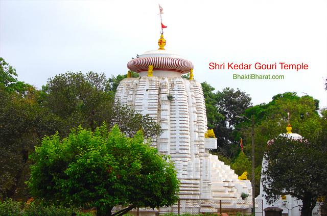 Shri Kedar Gouri Temple