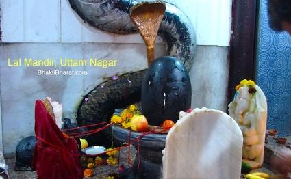 लाल मंदिर उत्तम नगर () - Ram Datt Enclave, Uttam Nagar Delhi New Delhi