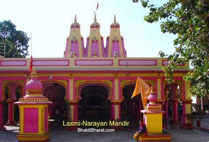 Shri Laxmi Narayan Mandir () - Tapovan, Panchavati Nashik Maharashtra