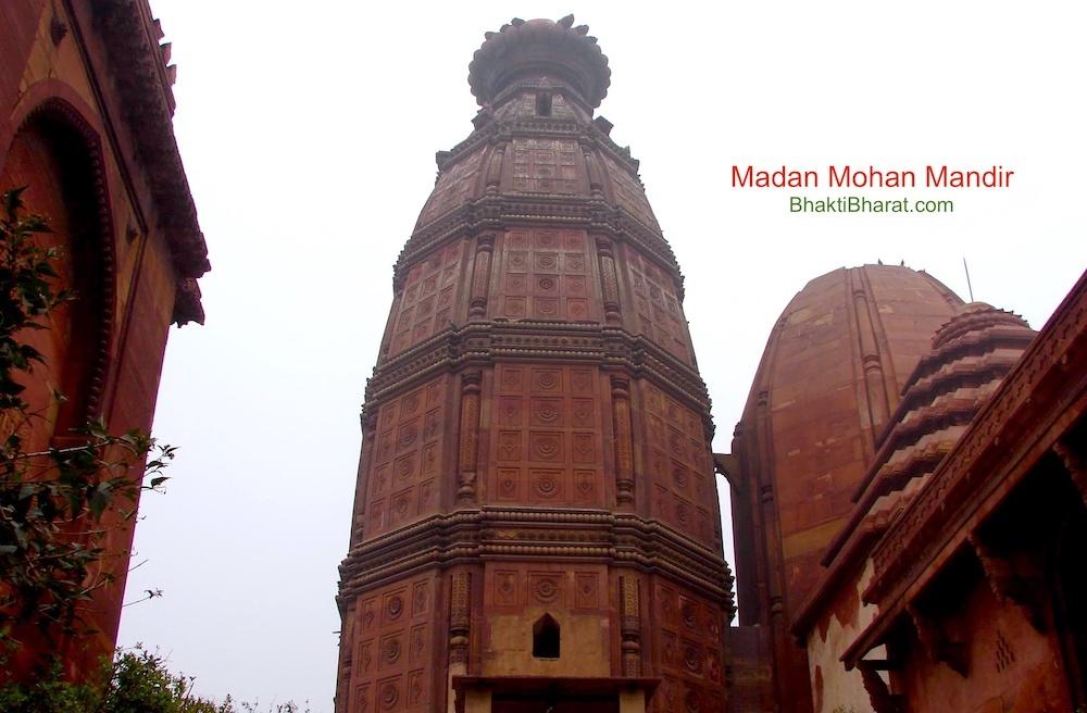 Shri Radha Madan Mohan Mandir