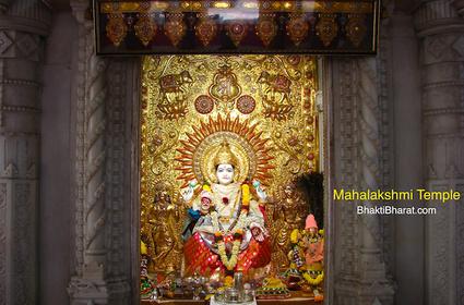 Navratri, Navadurga is nine days festivity, all nine days are dedicated to nine forms of Goddess Aadi Shakti with governing planet.