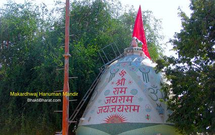 Shri Makardhwaj Hanuman Mandir () - Beyt Dwarka Dwarka Gujarat