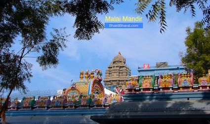 Malai Mandir () - Sector VII, Ramakrishna Puram RK Puram New Delhi