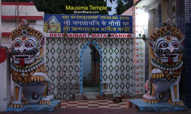 Mausi Maa Temple, Puri