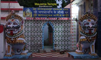 मौसी माँ मंदिर () - Grand Road Puri Odisha