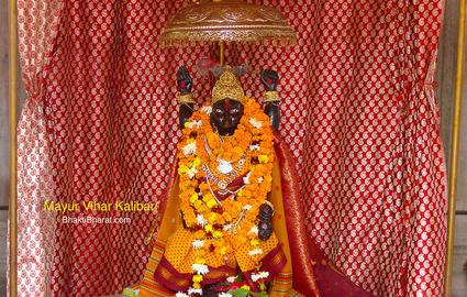Mayur Vihar Kalibari () - Pocket 2, Phase 1 Mayur Vihar New Delhi