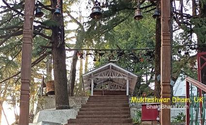 मुक्तेश्वर धाम () - Mukteshwar Dham Mukteshwar Uttarakhand