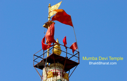 श्री मुंबा देवी मंदिर () - Mumba Devi Marg, Zaveri Bazar Mumbai Maharashtra
