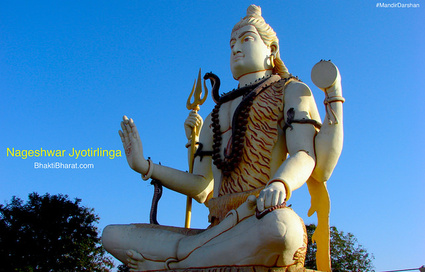 श्री नागेश्वर ज्योतिर्लिंग () - Daarukavanam Dwarka Gujarat