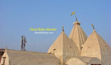 Shri Yashoda Nand Ji Mandir () - Nandgaon Nandgaon Uttar Pradesh