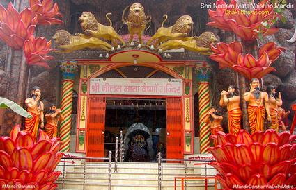 Shri Neelam Mata Vaishno Mandir () - Mayur Vihar Phase II Delhi New Delhi