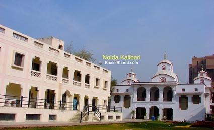 नोयडा कालीबाड़ी () - E 5C, Kalibari Marg, Sector 26 Noida Uttar Pradesh