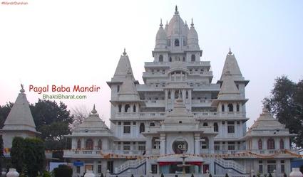 बृजभूमि के प्रसिद्ध मंदिर