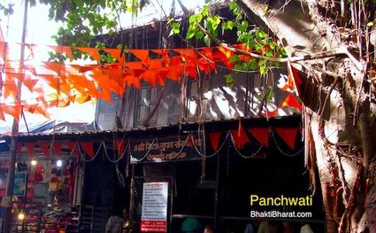 पंचवटी () - Panchavati Road, Panchavati Nashik Maharashtra