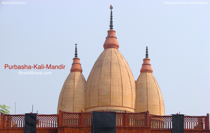 Purbasha Kali Mandir () - 8th Avenue, Mandir Marg, IP Extension Delhi New Delhi