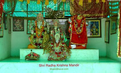 श्री राधा कृष्ण मंदिर () - Sector 19B, Pocket 2, Dwarka Delhi New Delhi