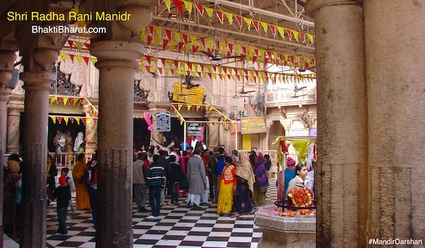 Shri Radha Rani Mandir, Barsana  () - Laadli Sarkar Mahal Barsana Uttar Pradesh