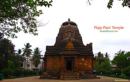 राजा-रानी मंदिर () -  Rajarani Colony Bhubaneswar Odisha