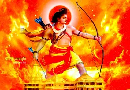 Shri Ram Janmabhoomi () -  Ayodhya - 224123 Uttar Pradesh