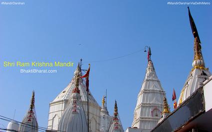 श्री राम कृष्ण मंदिर () - E Block, Ashok Vihar Delhi New Delhi