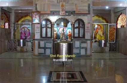 श्री राम मंदिर () - Shivtirtha, Shri Kshetra Bhimashankar Bhimashankar Maharashtra