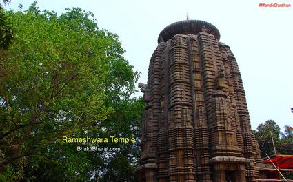 श्री रामेश्वर मंदिर () - Gautam Nagar Bhubaneswar Odisha