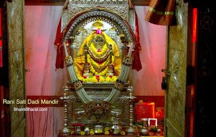श्री राणी सती दादी जी मंदिर () - Mahalaxmi West, Breach Candy, Cumballa Hill Mumbai Maharashtra