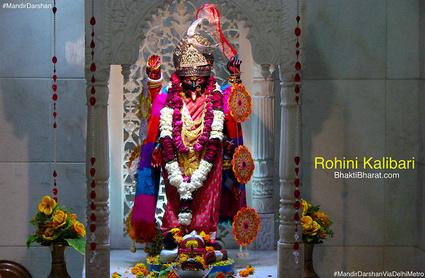 Rohini Kalibari () - CSC-9 Sector-7, Rohini Delhi New Delhi