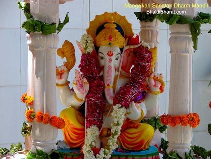 दिल्ली के प्रसिद्ध श्री गणेश मंदिर