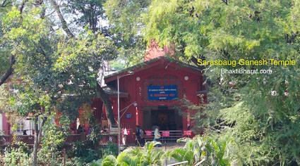 Sarasbaug Ganesh Temple () - Survey no 2170, Saras Baug Rd, Opp. Nehru Stadium, Sadashiv Peth Pune Maharashtra