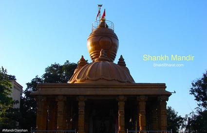 Shankh Mandir () - Near Koba Circle Ghandhinagar Gujarat