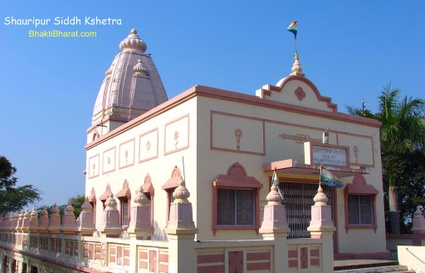 शौरीपुर जैन मंदिर () - Shauripur Bateshwar Uttar Pradesh